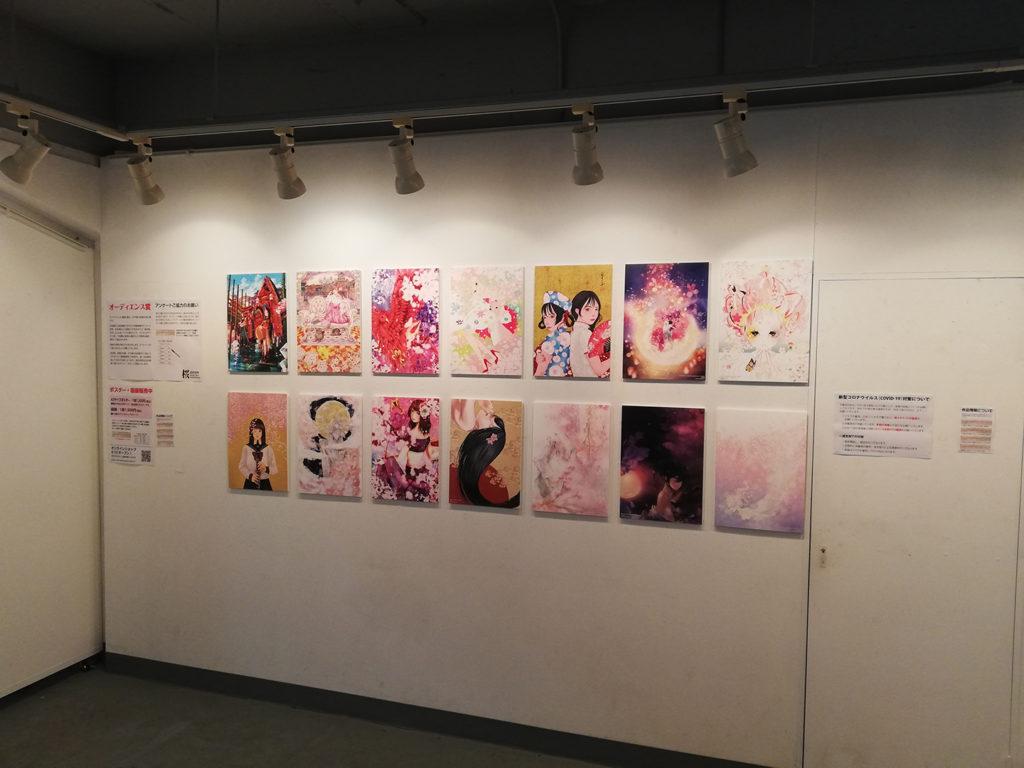 桜Exhibition2020 本会期